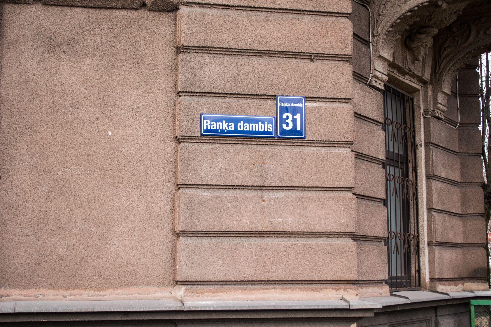 Новый адрес Безделигу 12.