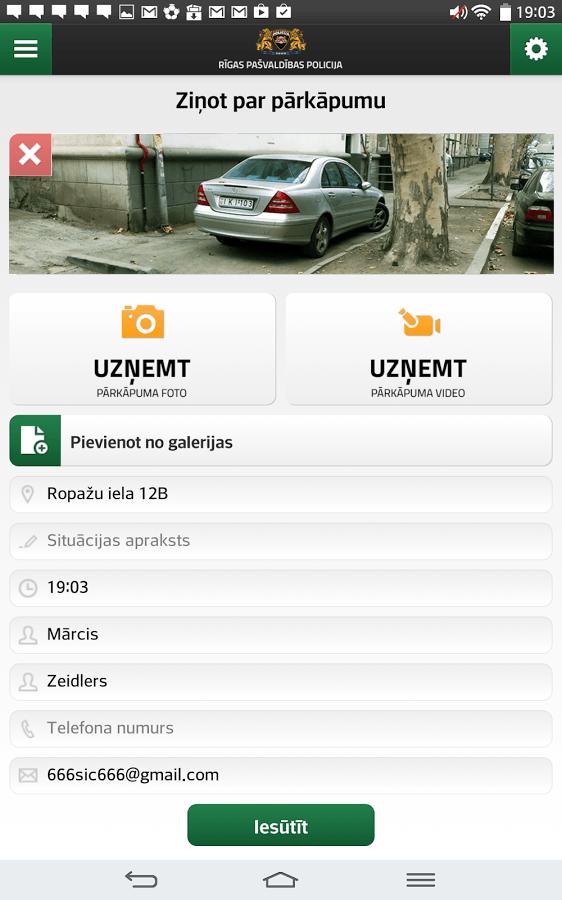 Скриншот приложения для Android